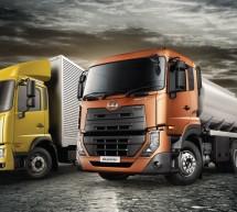 الشركة التجارية الصناعية تطلق أحدث مجموعات شاحنات UD في المملكة