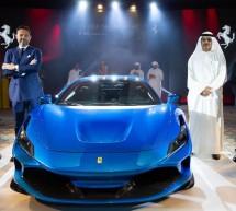 الطاير للسيارات تكشف النقاب عن فيراري إف 8 تريبوتو في دولة الإمارات