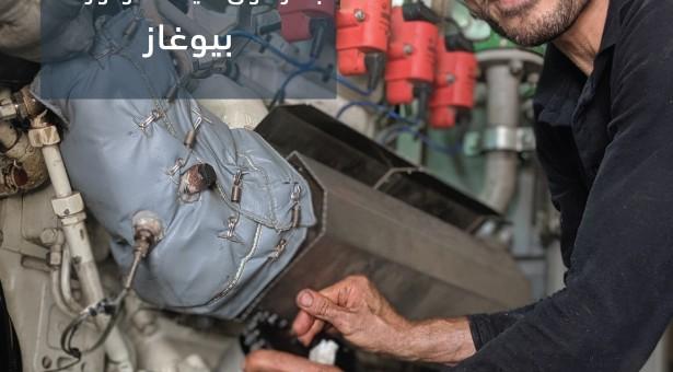 """الشركة المتكاملة لتجارة السيارات تجري أول عملية أفر هول صيانة لمحرك  """"Biogas"""" الغاز الحيوي."""