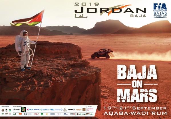 """34 سائقا في رالي باها الأردن سابع جولات """"فيا"""" كأس العالم لراليات الكروس كانتري القصيرة"""