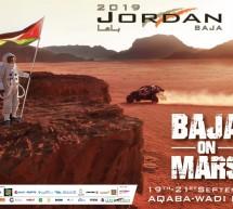 """العقبة تشهد انطلاق المرحلة الاستعراضية الأردن يستضيف """" أساطير"""" الراليات الصحراوية في رالي باها الأردن الدولي اليوم"""