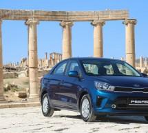 يتم حالياً بيع سيارة كيا بيجاس سيدان المدمجة والرحبة لأول مرة في جميع أنحاء منطقة الشرق الأوسط