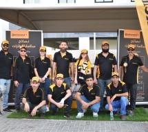 'كونتيننتال للإطارات' تطلق مبادرة 'العودة إلى المدارس' لتعزيز مستوى الوعي حول سلامة الطرق في الإمارات العربية