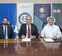 ميشلان توسّع أعمالها في دولة الإمارات العربية المتحدة توقيع اتفاقية شراكة مع أوتو برو في دبي والشارقة