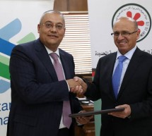 بنك ستاندرد تشارترد الأردن مستشار مالي لشركة مصفاة البترول الأردنية (JPRC)