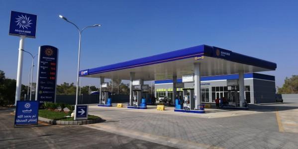 إفتتاح محطتي وقود جديدتين لشركة المناصير للزيوت والمحروقات
