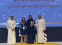 مجموعة عبد الواحد الرستماني تفوز بجائزة التوطين