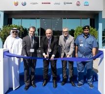 مجموعة فيات كرايسلر للسيارات تكشف عن مركز توزيع إقليمي وأكاديمية تدريب لموبار يمتدّ على مساحة 18 ألف متر مربع