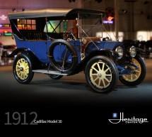 الأولى في القطاع: 10 تقنيات رائدة من كاديلاك أعادت تعريف عالم السيارات