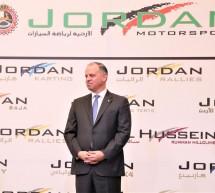 تحت رعاية  سمو الأمير فيصل بن الحسين حفل تكريمي لعائلة رياضة السيارات والمتطوعين