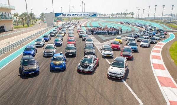 فعالية Dub Drive الخليج 2020: تجمّع أكثر من 1,000 مشارك من عشاق فولكس واجن من جميع أنحاء المنطقة