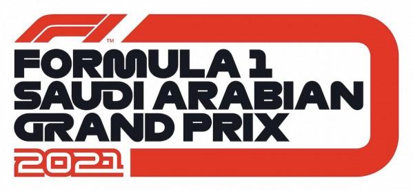 جائزة السعودية الكبرى للفورمولا 1 تكشف عن مسار حلبة جدة