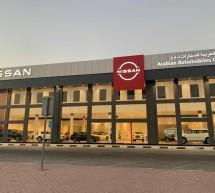شعار علامة نيسان التجارية الأحدث يُعتمد للمرة الأولى في المنطقة
