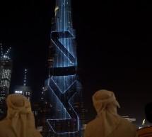 """""""الحركة التي تلهم"""": كيا تطلق غاية وهوية علامتها التجارية الجديدة في أسواق الشرق الأوسط وأفريقيا"""