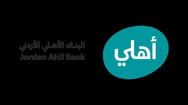 البنك الأهلي الأردني ينقل فرع جامعة البلقاء التطبيقية لموقعه الجديد