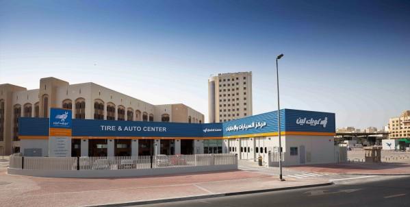 """""""الطاير للسيارات"""" تطلق خدمتها السريعة لصيانة السيارات في دبي"""