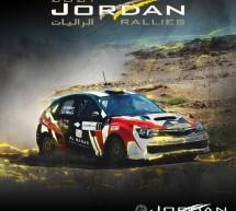 باب التسجيل للجولة الأخيرة من بطولة الأردن للراليات يغلق الاثنين