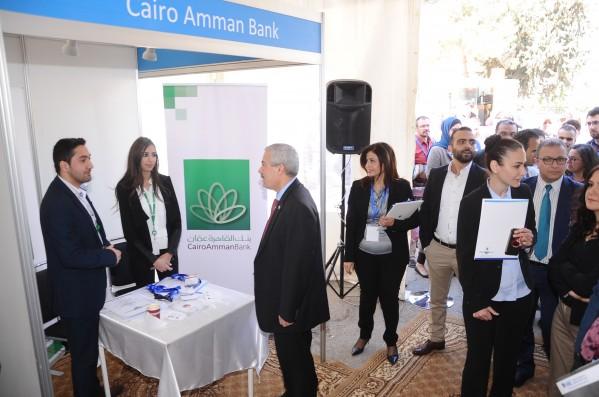 بنك القاهرة عمان يشارك باليوم الوظيفي الثاني عشر في جامعة الاميرة سمية للتكنولوجيا