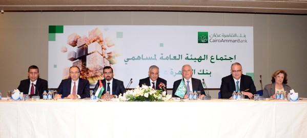 49,9 مليون دينار أرباح بنك القاهرة عمان لعام 2016 وتوزيع 12% أرباح نقدية