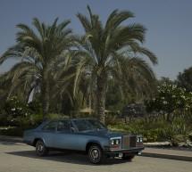 معرض جلف كونكورس 2017 يضم مجموعة من السيارات الكلاسيكية والفخمة والعصرية في دبي