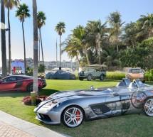 النسخة الثانية من معرض جلف كونكورس تستعرض مجموعة مميزة من السيارات الحديثة والسيارات الكلاسيكية