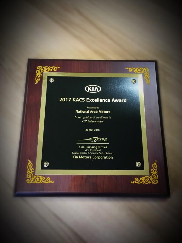"""الوطنية العربية للسيارات """"كيا الأردن"""" تحصد جائزة كيا موتورز العالمية للأداء المتميز في خدمات ما بعد البيع"""