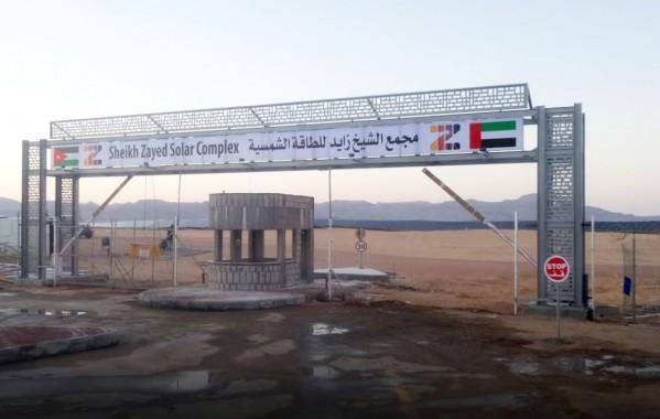 الحكومة الأردنية تطلق اسم الشيخ زايد على مجمع القويرة للطاقة الشمسية