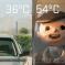 """مبادرة """"الدمية المنسية"""" من 'جي إم سي': للتوعية بمخاطر ترك الأطفال وحدهم في السيارات أثناء ارتفاع درجات الحرارة"""