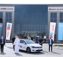 فولكس واجن الشرق الأوسط تتعاون مع جامعة الإمارات للطيران لتوفير تجربة تعليمية عملية فريدة من نوعها للطلاب