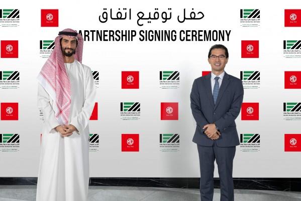 'إم جي موتور'  تختار  وكيل مبيعات جديد في الإمارات وتهدف لجعل مجموعة مركباتها الحائزة على جوائز بارزة متوفرة لصالح العملاء أكثر من السابق