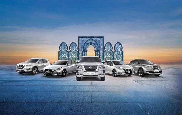 رمضان بدأ مبكراً هذا العام مع نيسان من العربية للسيارات